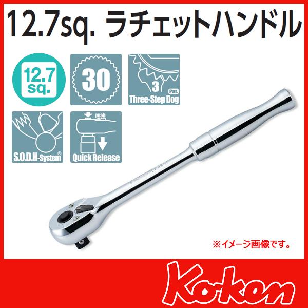 "Koken(コーケン) 1/2""(12.7) プッシュボタン式ラチエットハンドル 4750PB"