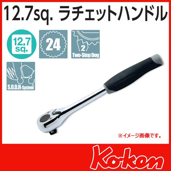 """Koken(コーケン) 1/2""""(12.7) ラチエットハンドル 4753J"""