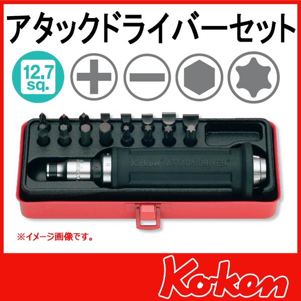 Koken(コーケン) AG112H アタックドライバー (インパクト ドライバー)