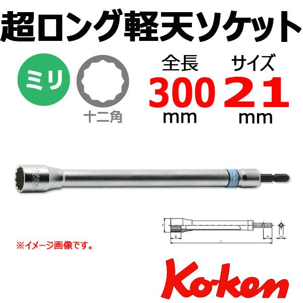 Koken BD008N-300-21