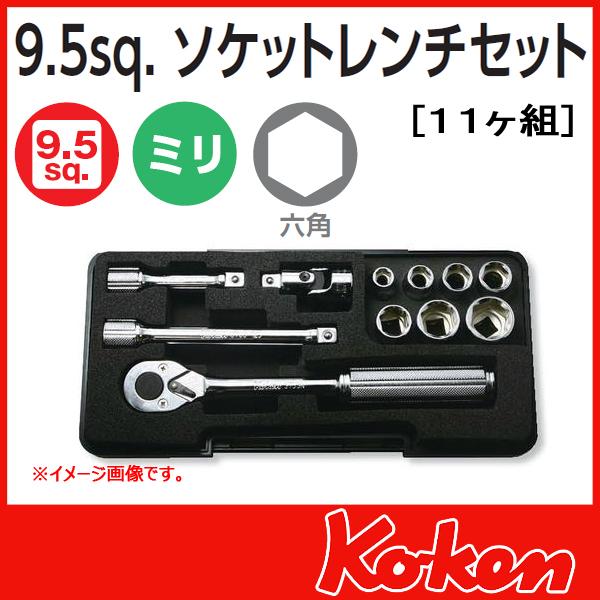 """Koken(コーケン) 3/8""""-9.5  ソケットレンチ工具セット P3262M-6P"""