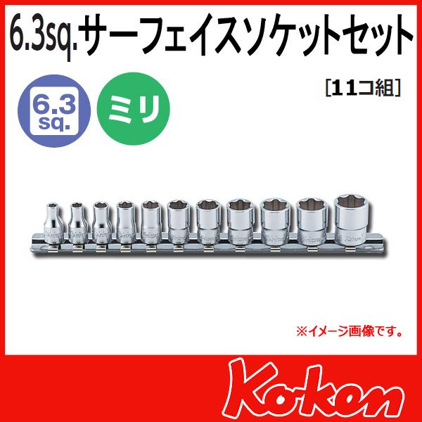 """【メール便可】 Koken(コーケン) 1/4""""-6.35  RS2410M/11 サーフェイスソケットレンチセット(レール付)"""