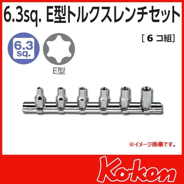 """Koken(コーケン) 1/4""""-6.35  RS2425/6 E型トルクスソケットレンチセット"""