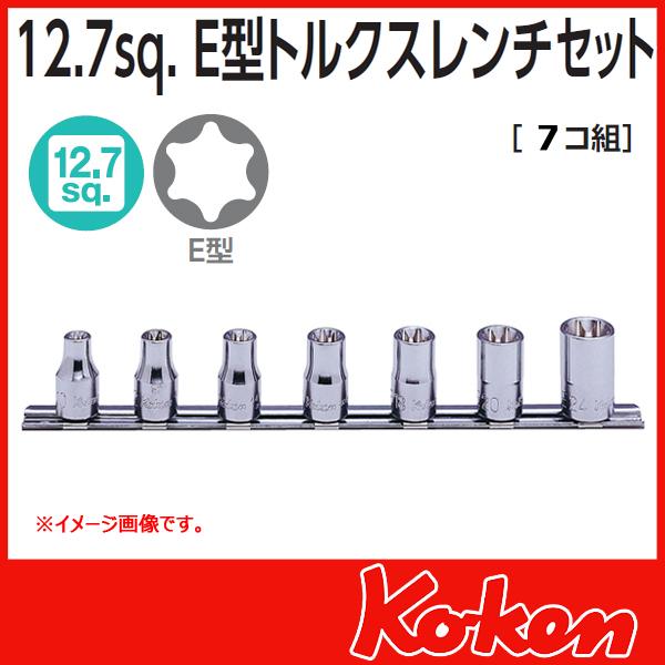 """【メール便可】 Koken(コーケン) 1/2""""-12.7 RS4425/7 E型トルクスソケットレンチセット"""