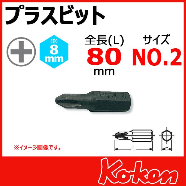 Koken 100P.80-2 プラスビット