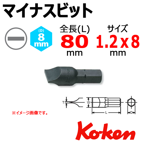 Koken 100S.80-8
