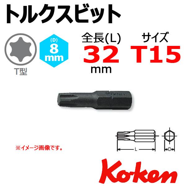 Koken 100T.32-T15