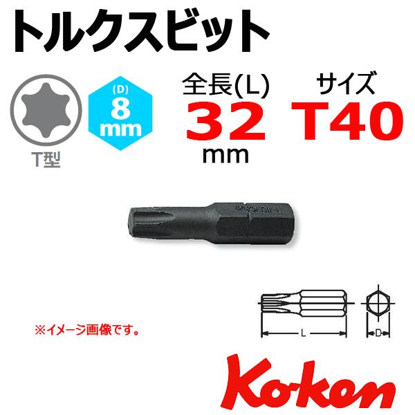 Koken 100T.32-T40