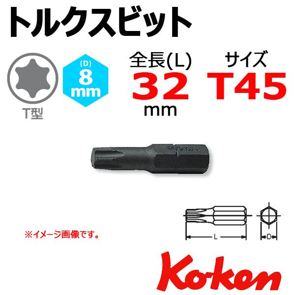 Koken 100T.32-T45