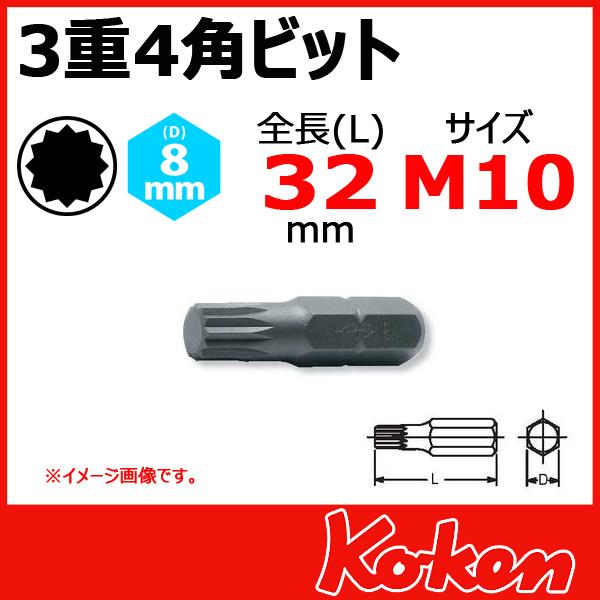 Koken コーケン 山下工業研究所 XZNビット