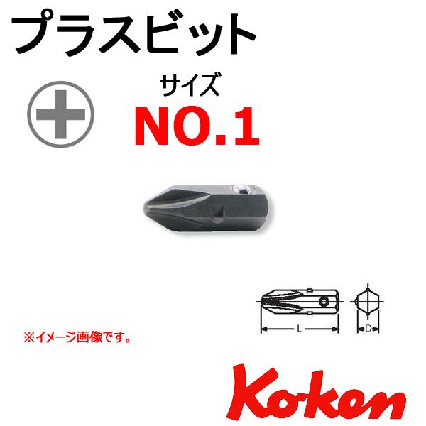 Koken コーケン 山下工業研究所 プラスビット