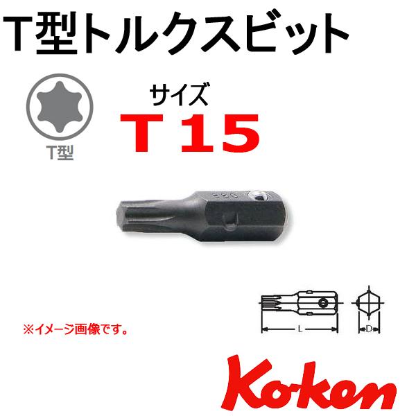 Koken コーケン 山下工業研究所 トルクスビット