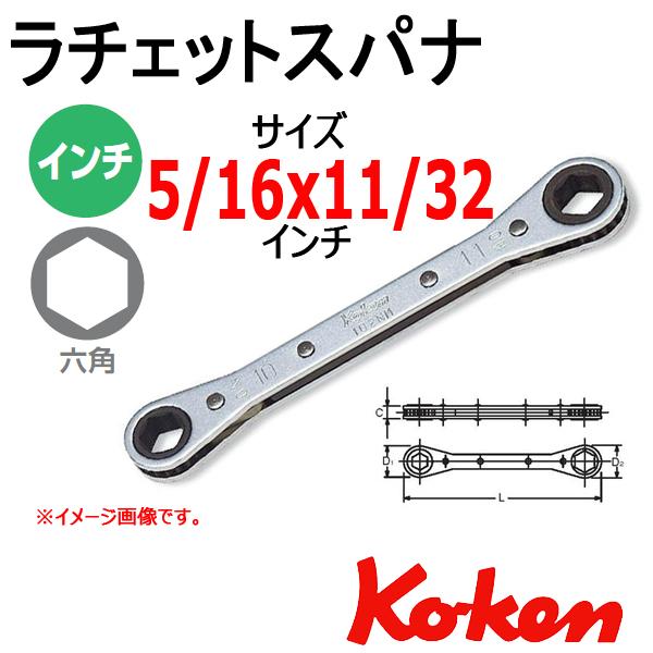 Koken 102NA 5/16 x 11/32