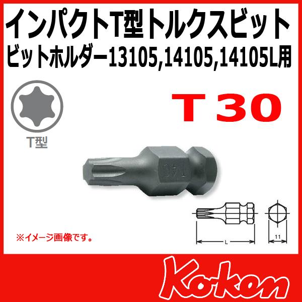 Koken 107-11-T30 トルクスビット