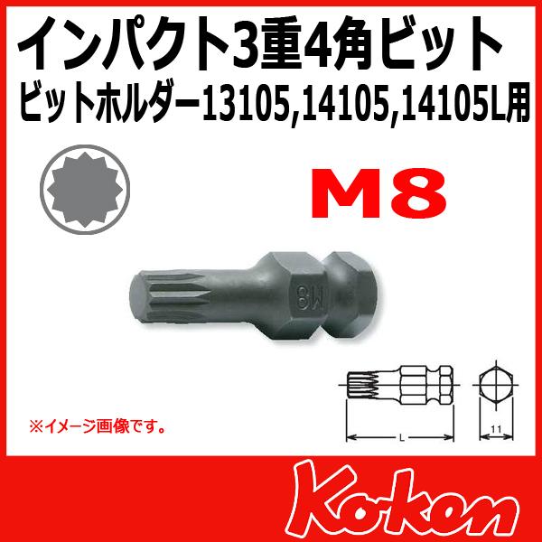 Koken コーケン 山下工業研究所 XZN M8