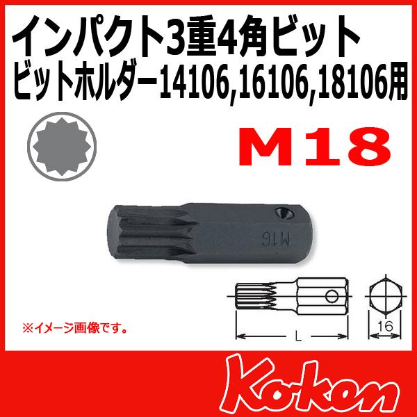 Koken 山下工業研究所 107-11-M18