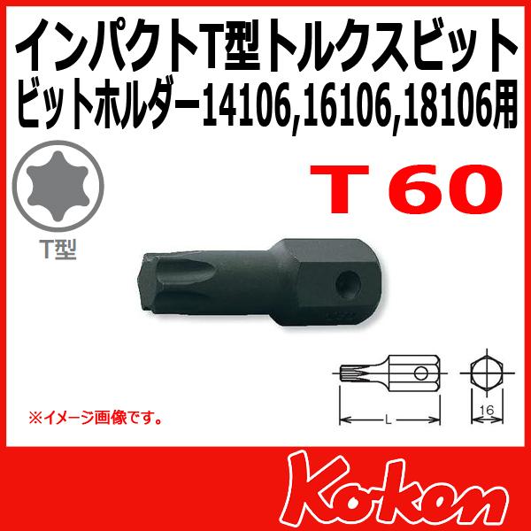 Koken コーケン 山下工業研究所 トルクスビット T60