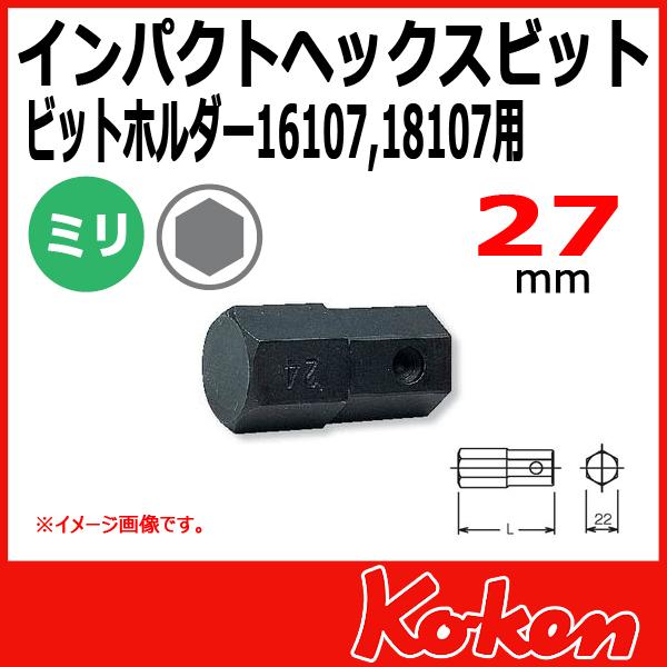 Koken コーケン 山下工業研究所 ビット M27