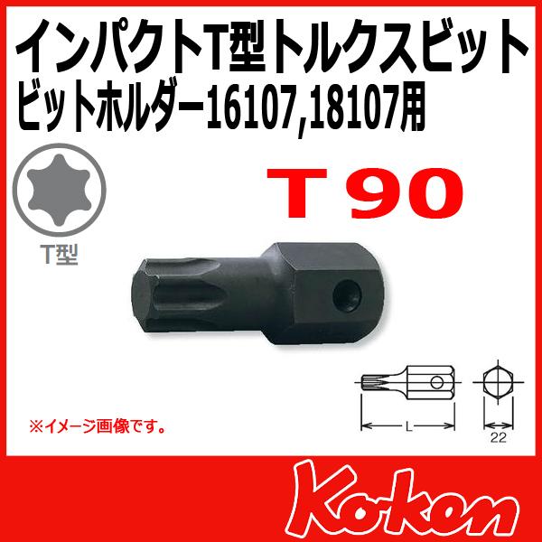 Koken 山下工業研究所 コーケン 107-22-T90