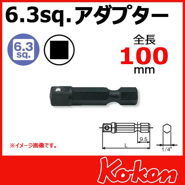 Koken 山下工業研究所 コーケン 110-100B