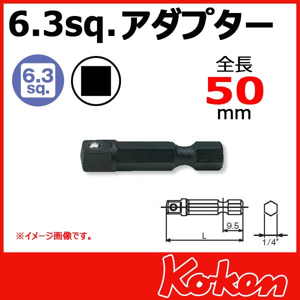 Koken 山下工業研究所 コーケン 110-50B