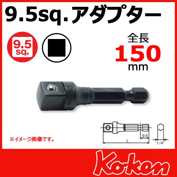 Koken 112-150B