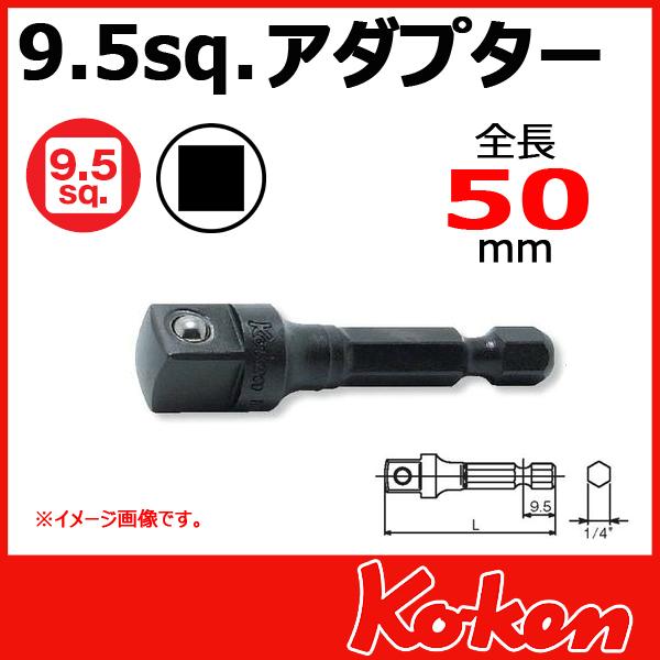 Koken 112-50B