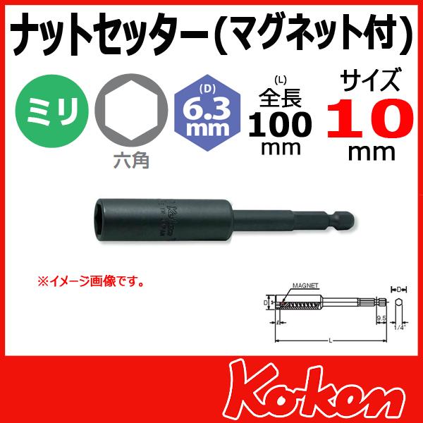 Koken 山下工業研究所 コーケン 115G-100-10