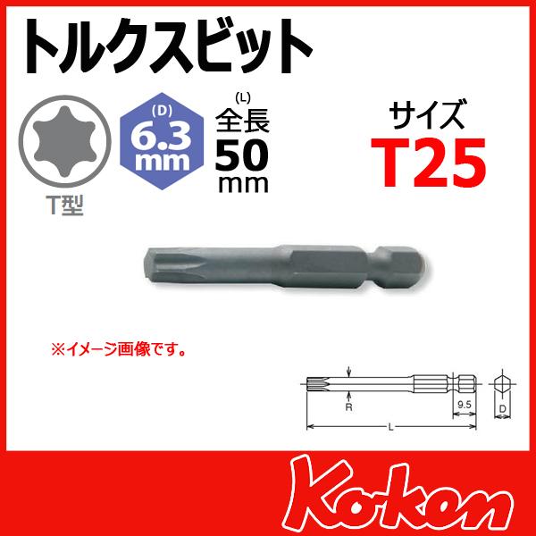 Koken 山下工業研究所 コーケン 121T-50-T25