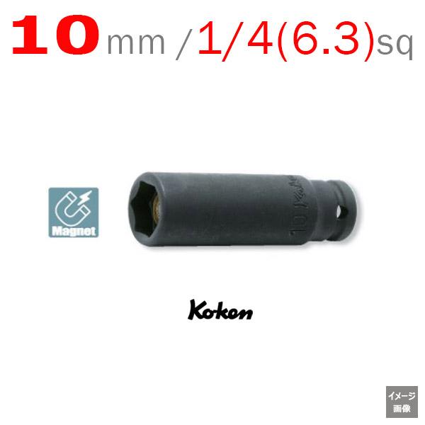Koken 山下工業研究所 コーケン 12300G-10