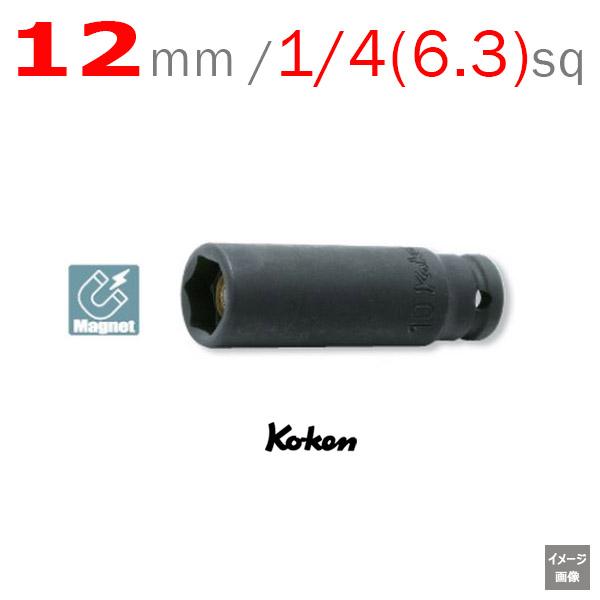 Koken 山下工業研究所  12300G-12