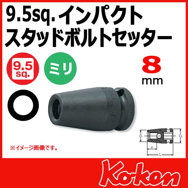 Koken 13103M-8