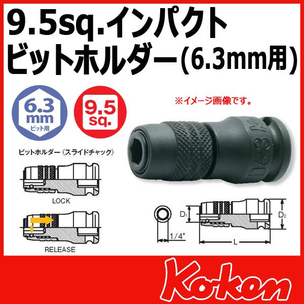 Koken 山下工業研究所 コーケン 13142-D6.3