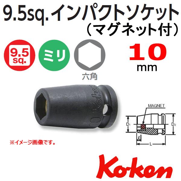 Koken 13400MG-10