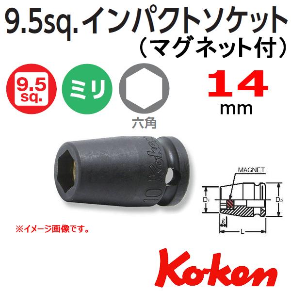 Koken 14300MG-14