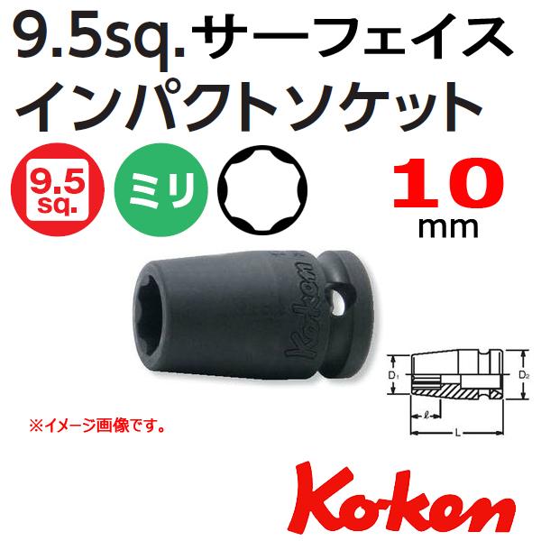 Koken 13410M-10