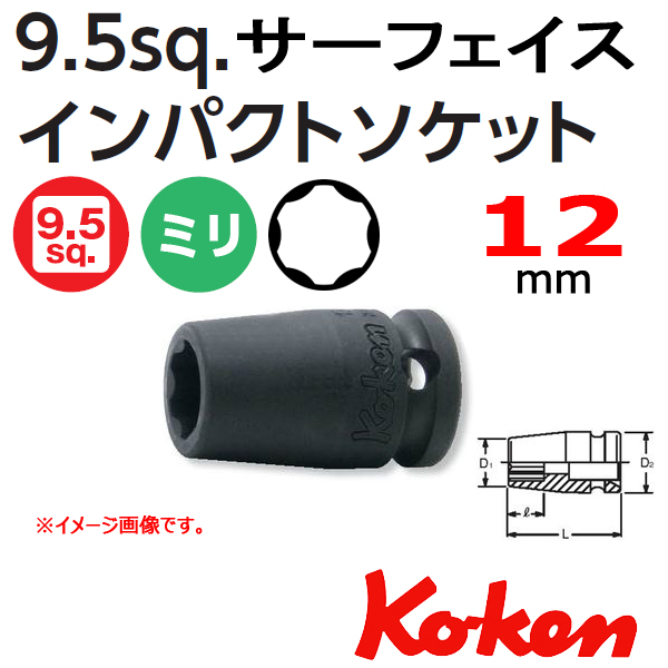 Koken 13410M-12