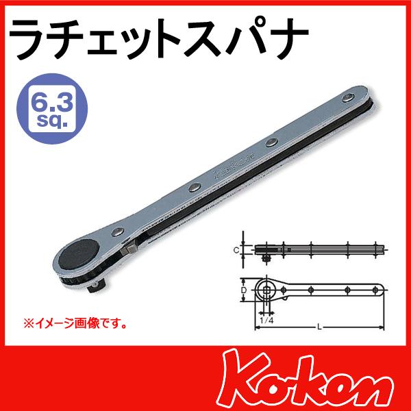 Koken コーケン 山下工業研究所 139