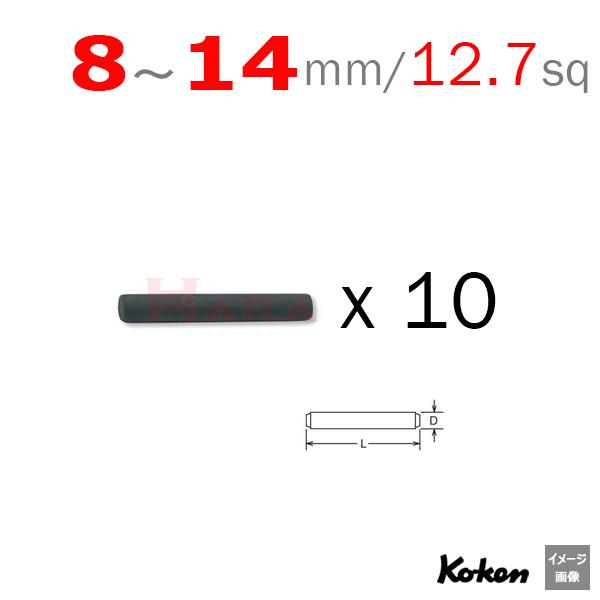 Koken 1401A