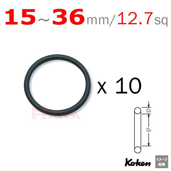 Koken 1402B ピン
