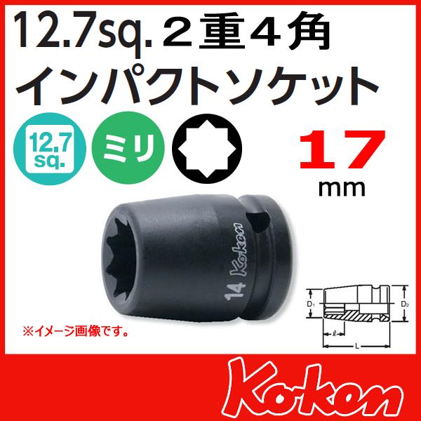 Koken 山下工業研究所 コーケン 14145M-17