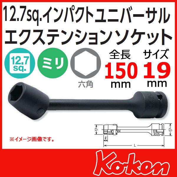 Koken 山下工業研究所 コーケン 14146M-150-1+9
