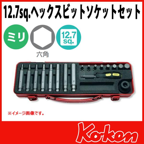 Koken コーケン 山下工業研究所 14204M インパクトビットソケット
