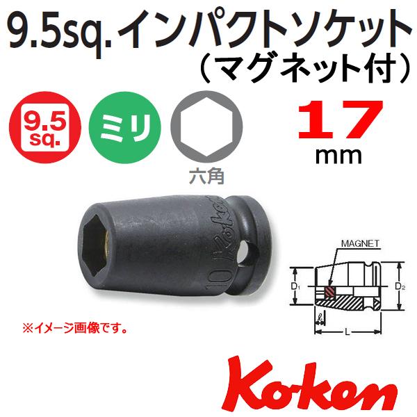 Koken 14300MG-17