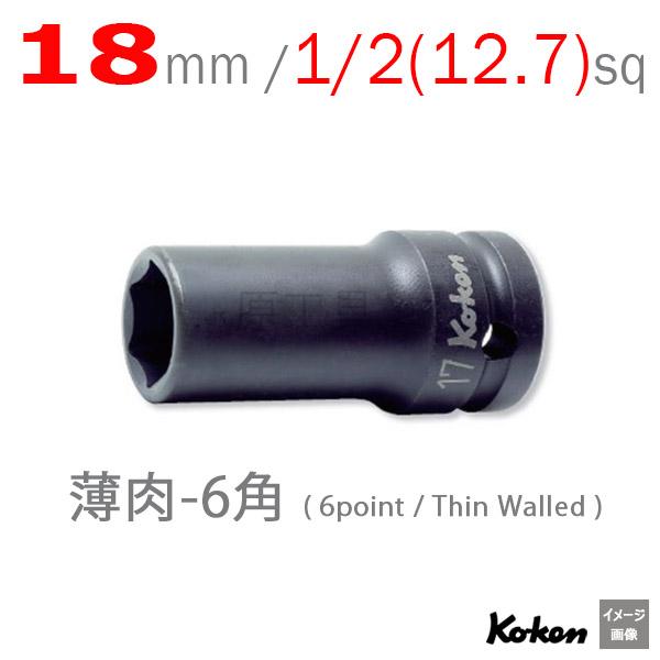 Koken 14301X-18