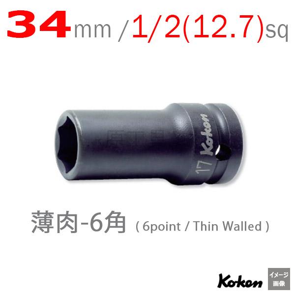 Koken 14301X-34mm