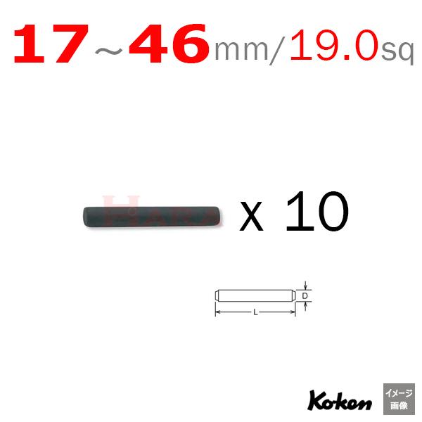 Koken 1601A ピン