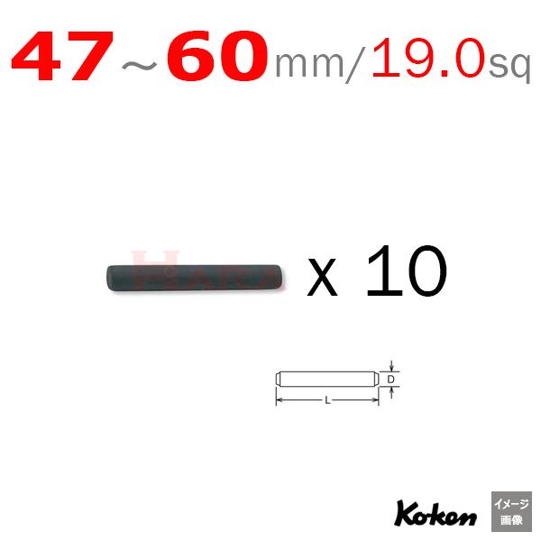 Koken 1602A