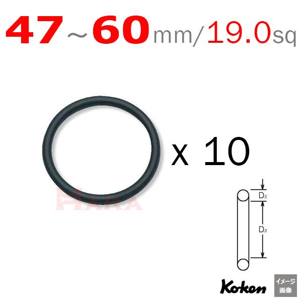 Koken 1602B