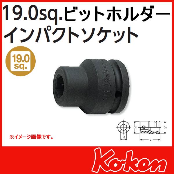 Koken 山下工業研究所 16106